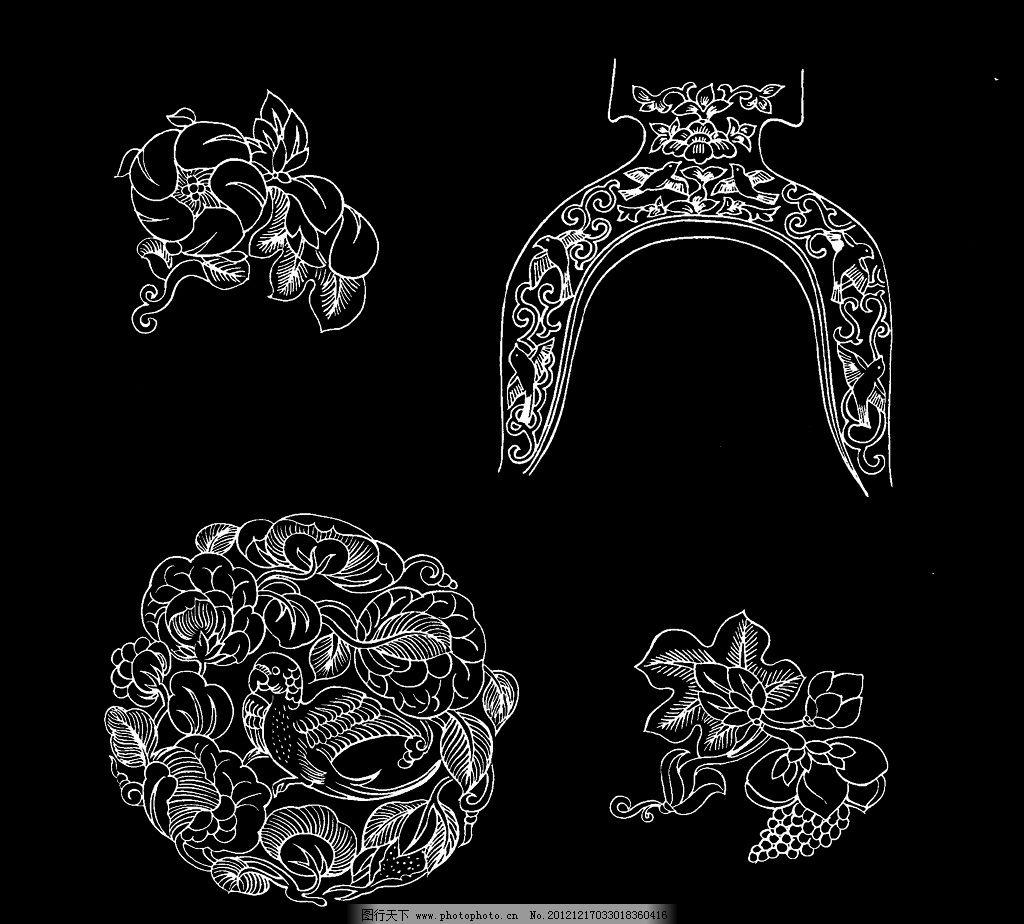 传统纹饰 装饰图案 传统文化 青铜 青铜器 纹饰 花纹 psd分层素材 源