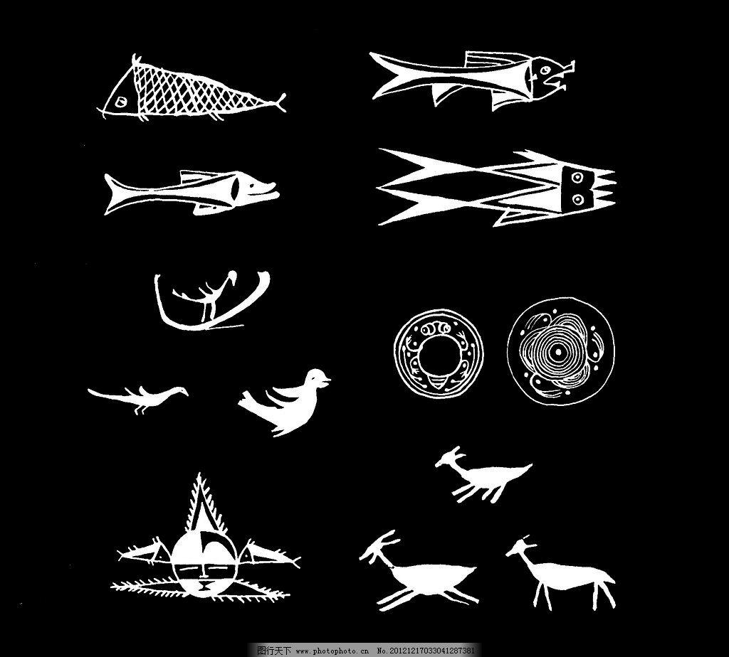 纹样 传统纹饰 装饰图案 传统文化 彩陶 纹饰 花纹 装饰带 陶器 鱼纹