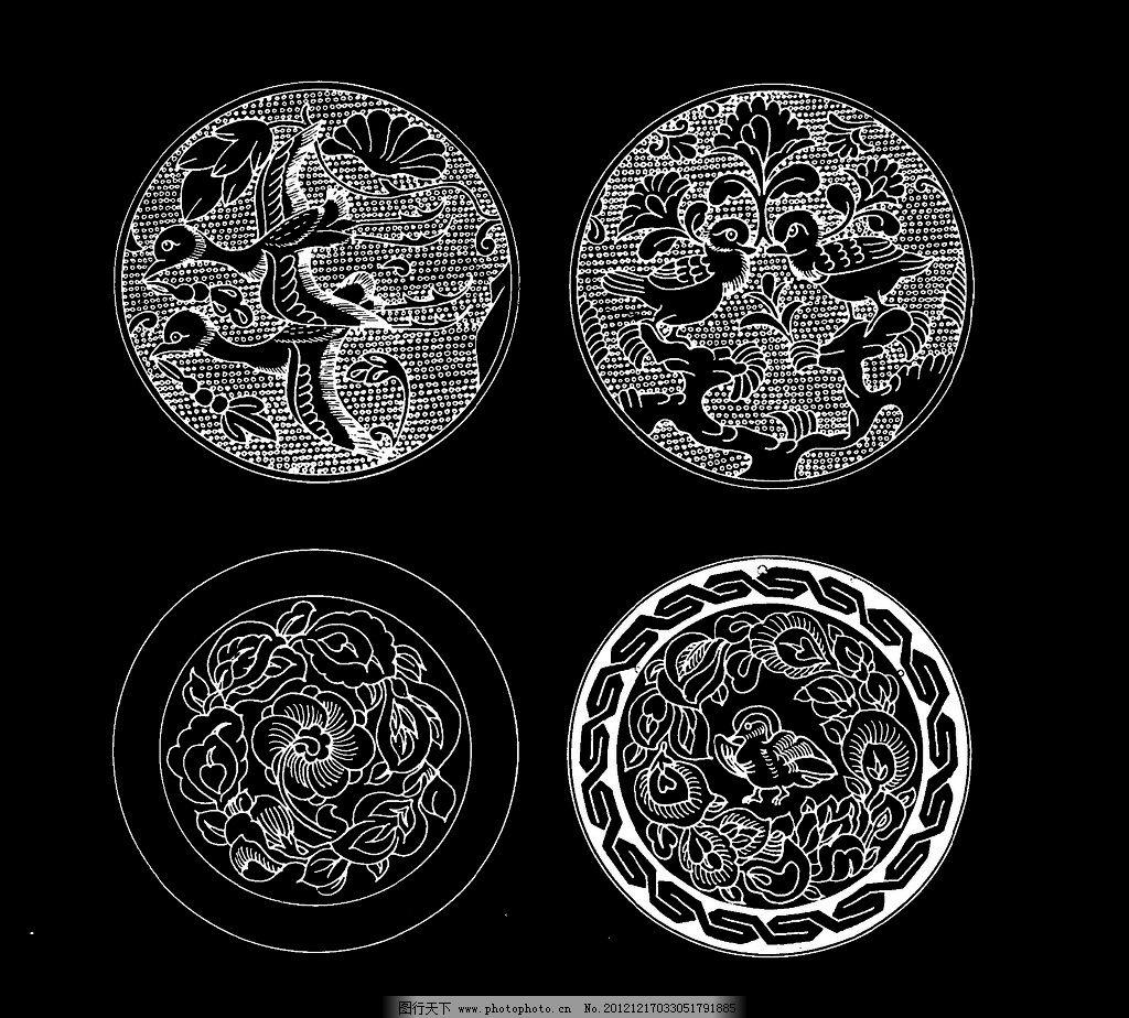 青铜纹样 纹样 传统纹饰 装饰图案 传统文化 青铜 青铜器 纹饰 花纹