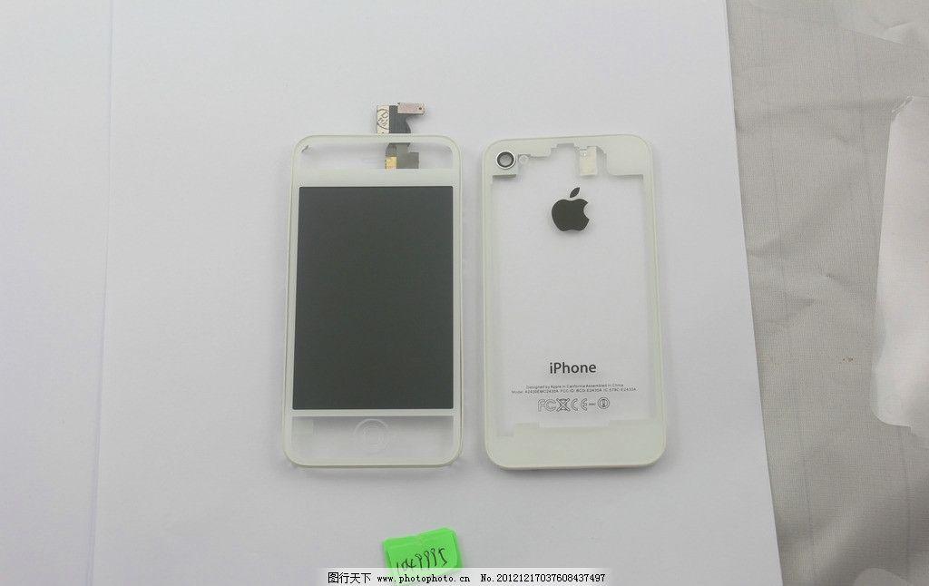 手机液晶显示屏图片
