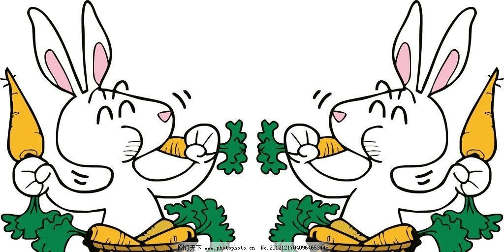 小白兔卖萝卜 可爱 矢量图片