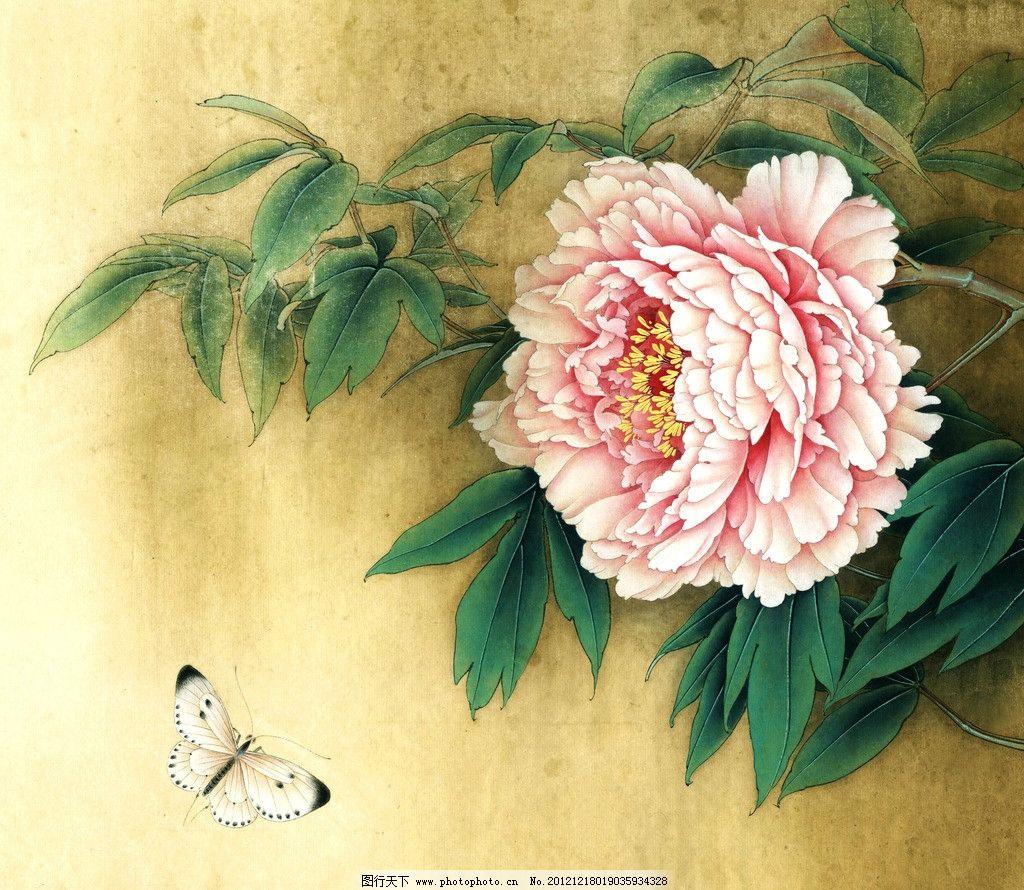 花香蝴舞 美术 中国画 工笔画 牡丹画 牡丹花 蝴蝶 国画艺术 国画集82