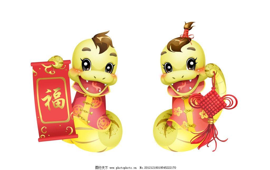卡通蛇 动漫 福 中国结 过年 春节 动漫人物 动漫动画