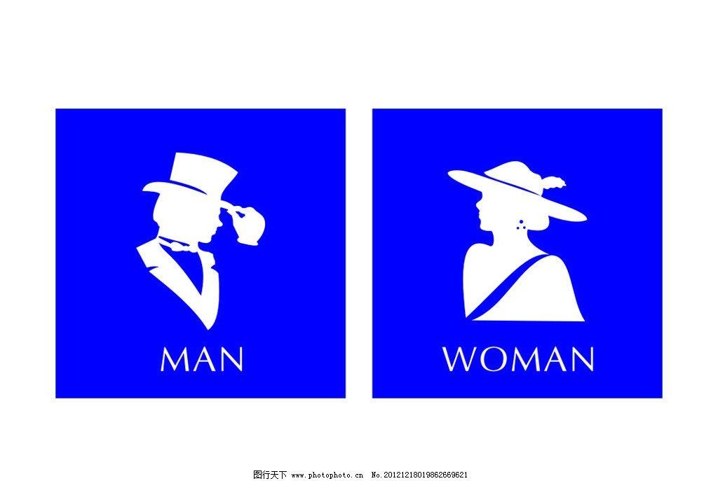 女卫生间标识 标识标牌 男 女 man woman 矢量 蓝色 cdr 公共标识标志
