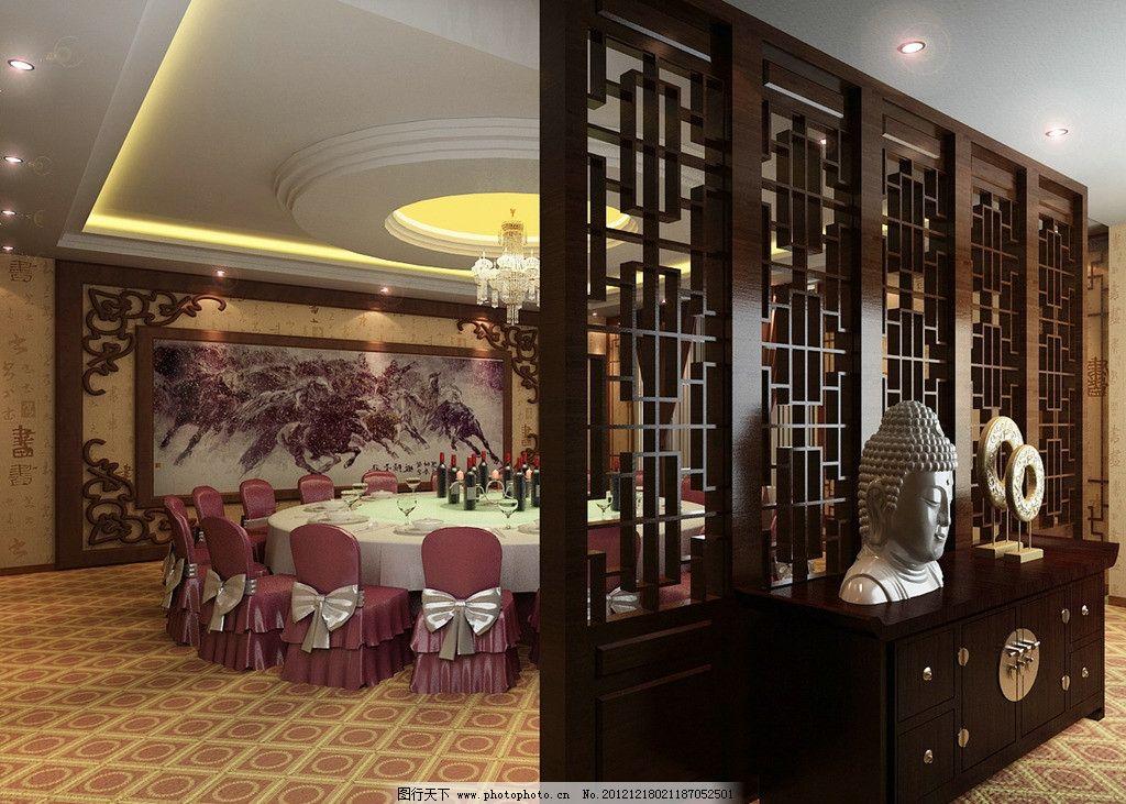 酒店大包间效果图 中式 吊顶 玄关隔断 地毯 吊灯 中式花格图片