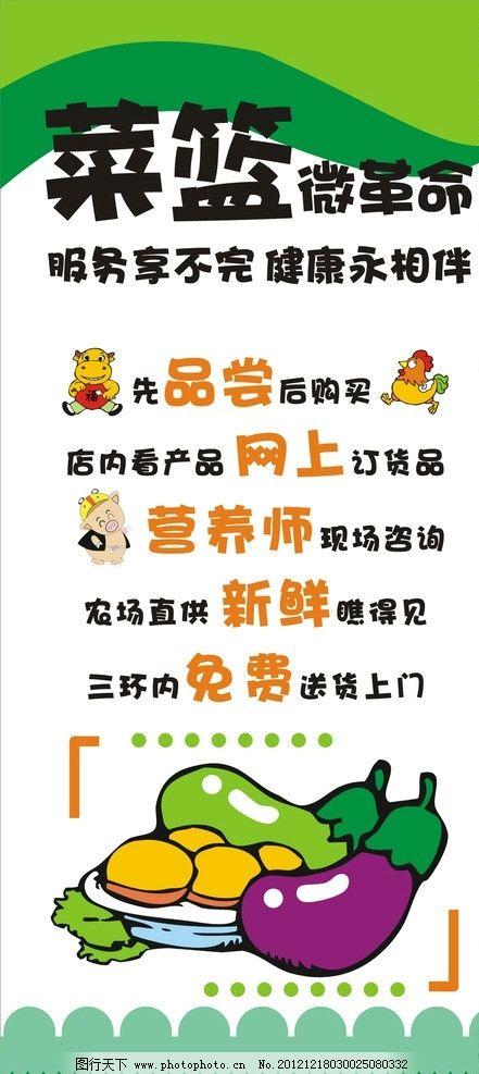 蔬菜海报 pop pop 蔬菜 新店开业 pop海报 农业海报 青蛙 卡通海报