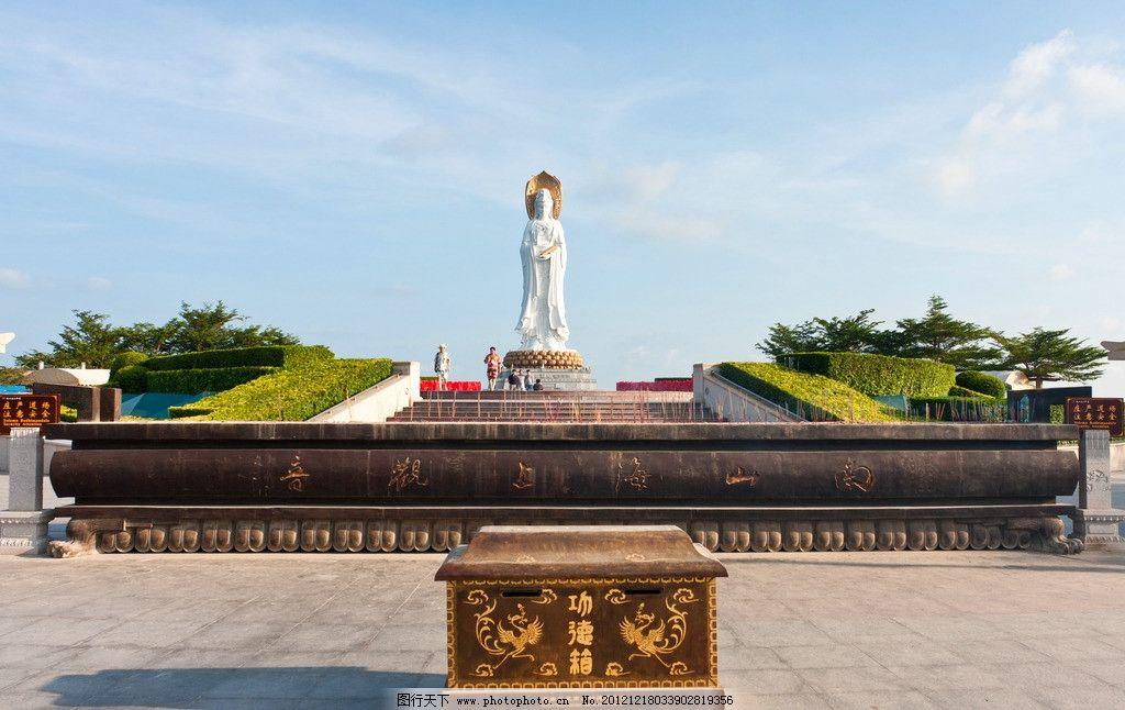 海南南山佛教文化风景区图片