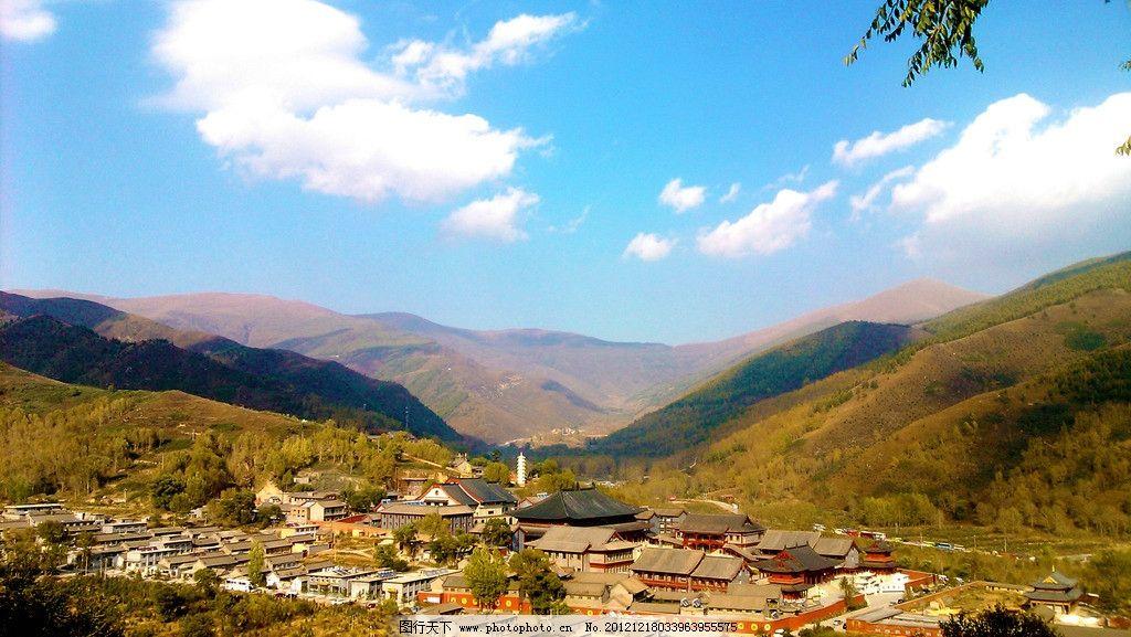 五台山风景区图片