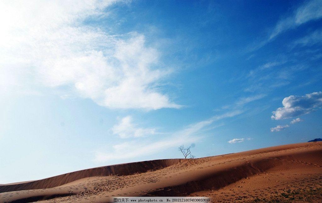 天漠 天空沙漠 自然风景 自然景观 摄影 72dpi jpg