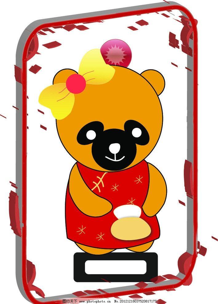 可爱的小熊 小熊 卡通图片素材