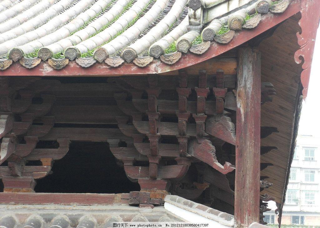 古建 斗拱 中国式建筑 绿瓦 jpg 木结构 宫殿 传统文化 文化艺术 摄