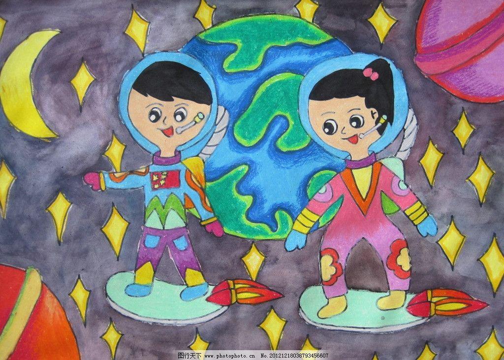 儿童科学幻想画图片