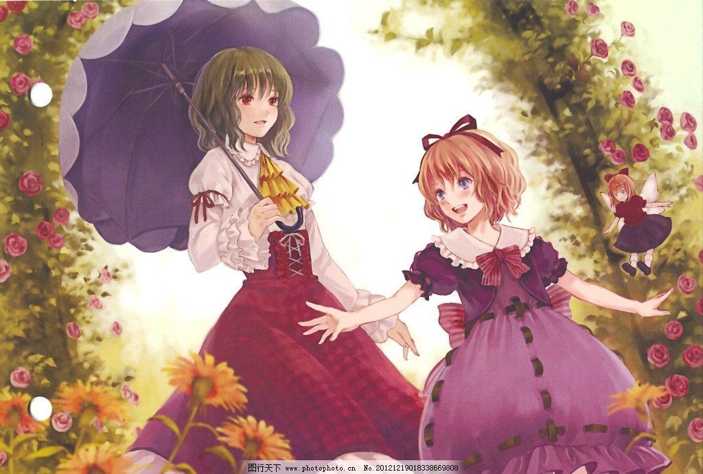 动漫少女 动漫背景 动漫女孩 雨伞 洋伞 小女孩 卡通女孩 花环 森林