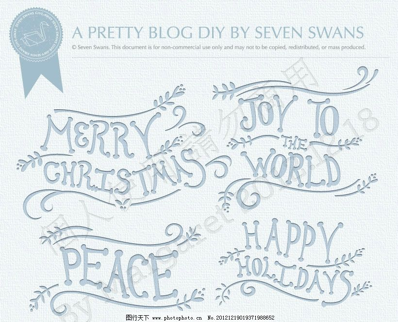 手写圣诞艺术字卡片 可爱 手绘 圣诞节      艺术字 天鹅 松树 圣诞树
