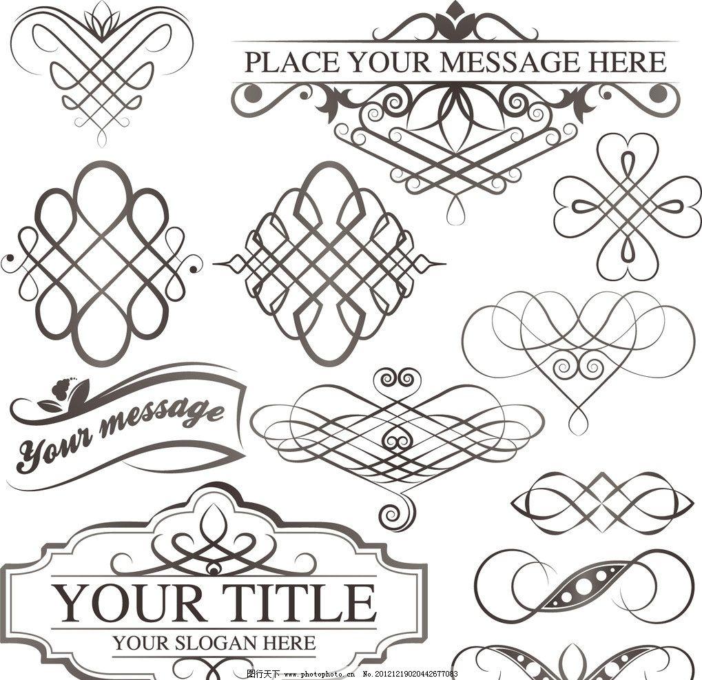 欧式花边 欧式花纹 古典 卡片 古典花纹 欧式边框 时尚花纹 墙纸