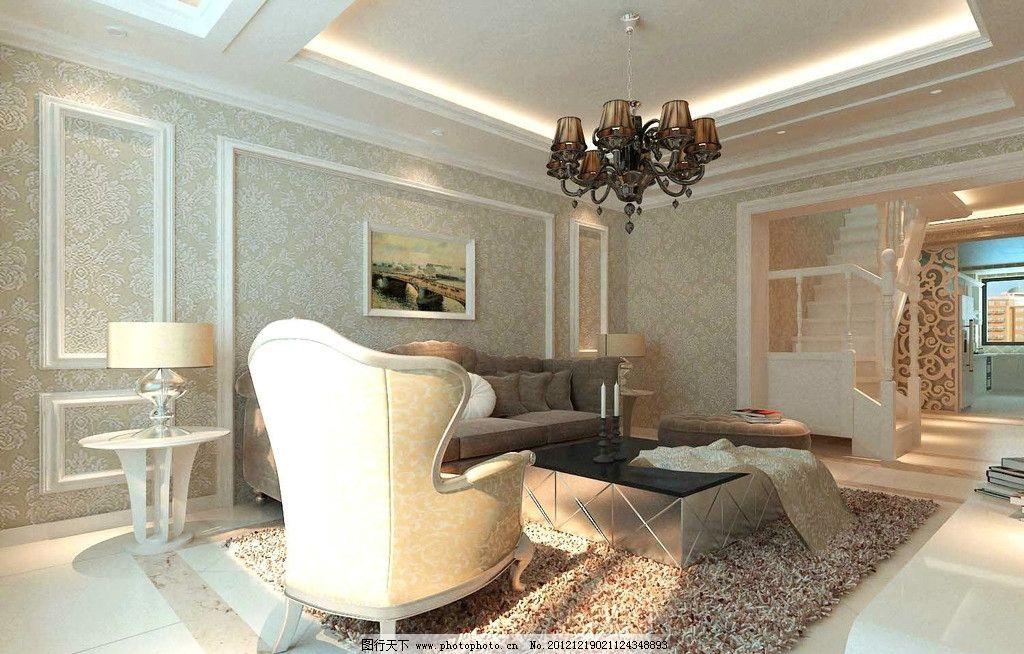 客厅效果图欧式风格图片