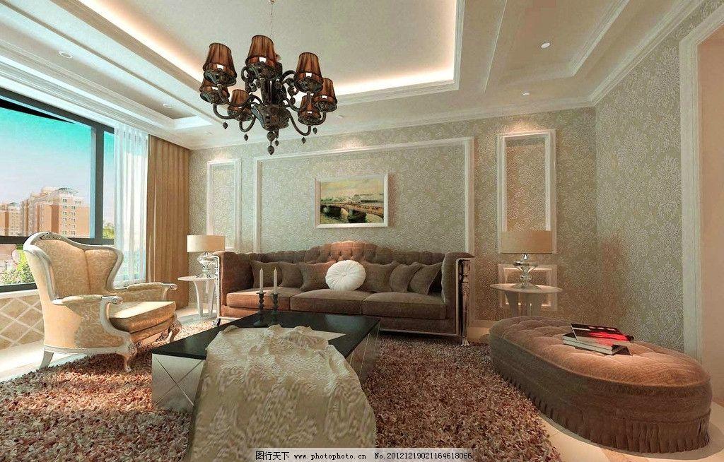 客厅效果图 欧式风格      沙发背景 吊顶 沙发 地面 石膏线条 绥中图片