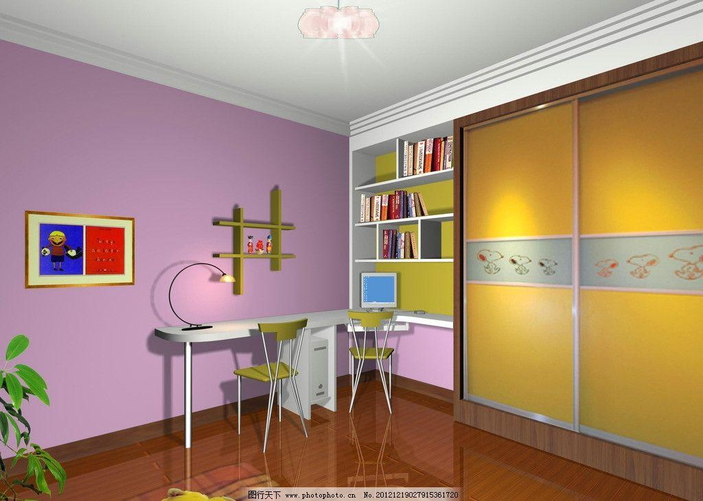 儿童房间设计 衣柜 书架 地板 婴儿房间 房间设计 室内设计 环境设计