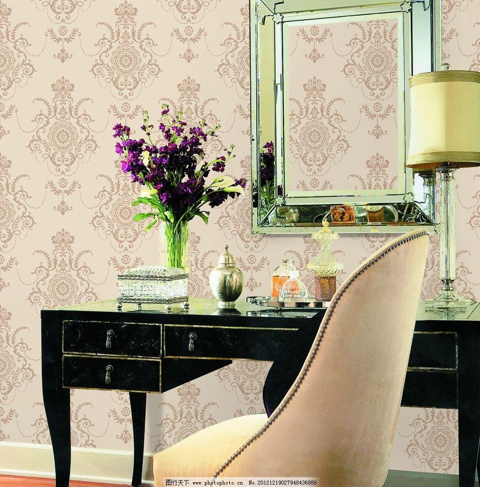 墙纸展示 现代家居 背景 墙纸 壁纸 欧式 花纹 背景墙 桌子 室内设计
