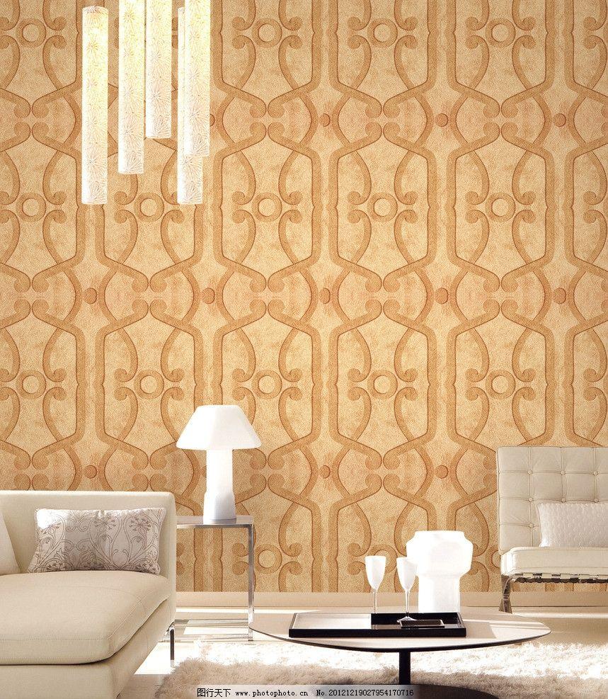 欧式家居 背景图片 背景 灯 墙纸 壁纸 线条 咖啡色 花纹 背景墙 沙发