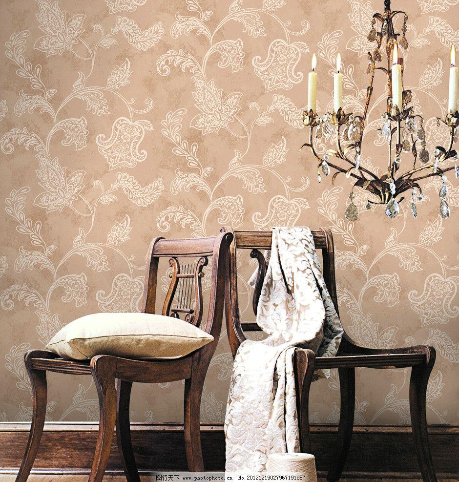 墙纸展示 欧式家居 背景 灯 墙纸 壁纸 欧式 棕色 花纹 背景墙 沙发