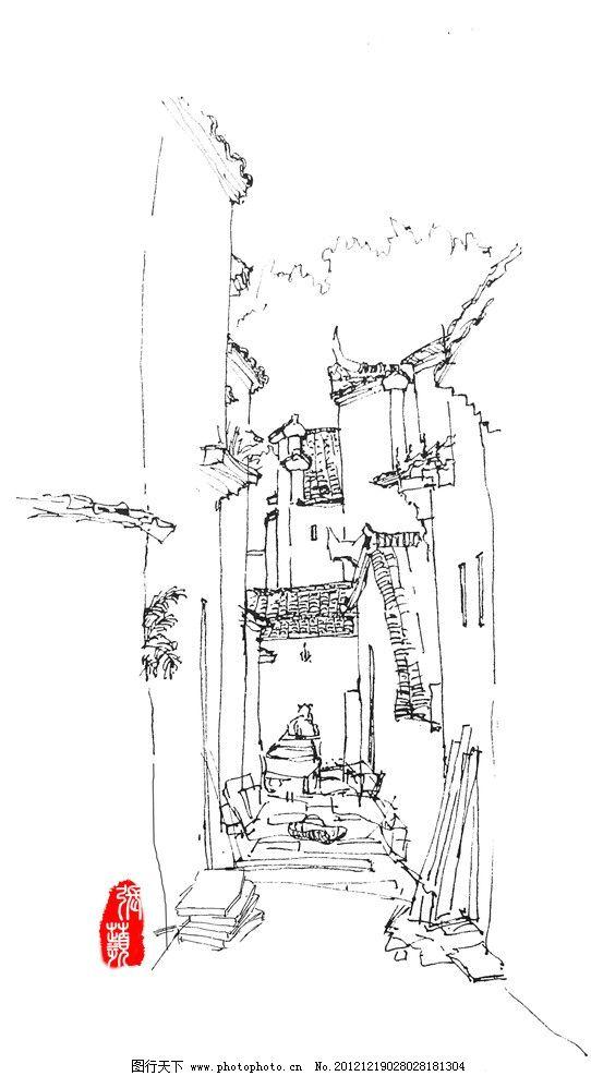 西递 巷子 手绘 速写 写生 测绘 古建筑 徽派建筑 建筑设计 环境设计
