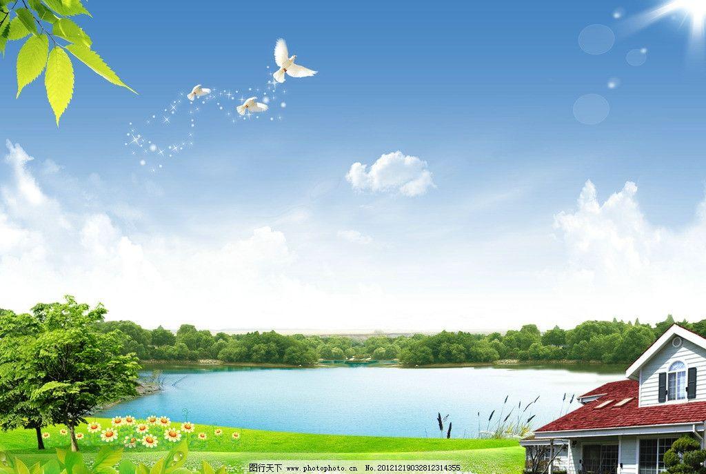 蓝天白云风景 湖 湖水 风景 狗尾草 树 大树 绿树 树丛 房子 房屋