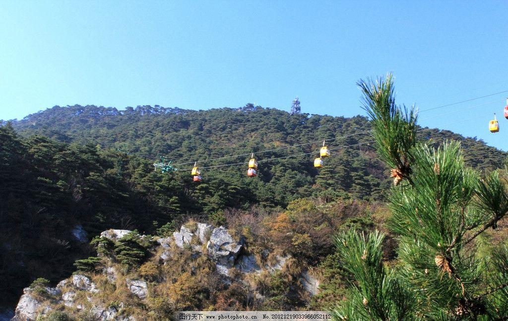 庐山风景图片