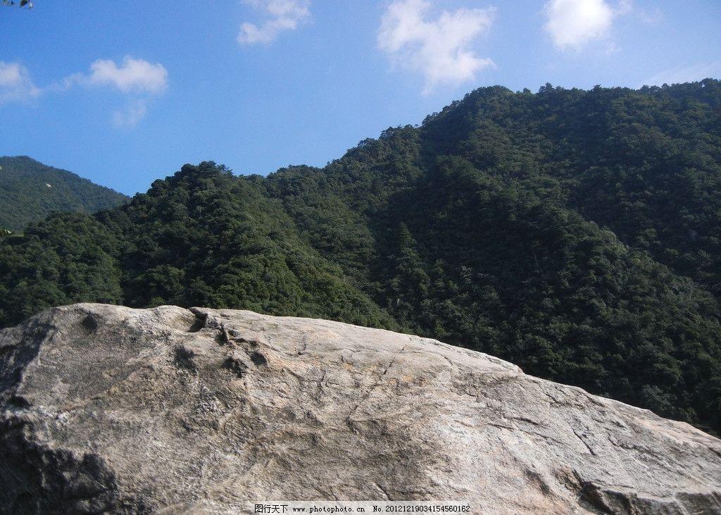 大山 蓝天 庐山 石头 自然风景 旅游摄影 摄影 300dpi jpg