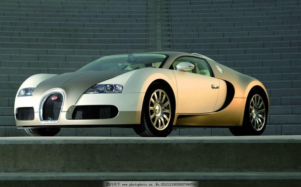 布加迪 豪华车 宣传 新款 跑车 轿车 世界名车 汽车 交通工具 现代