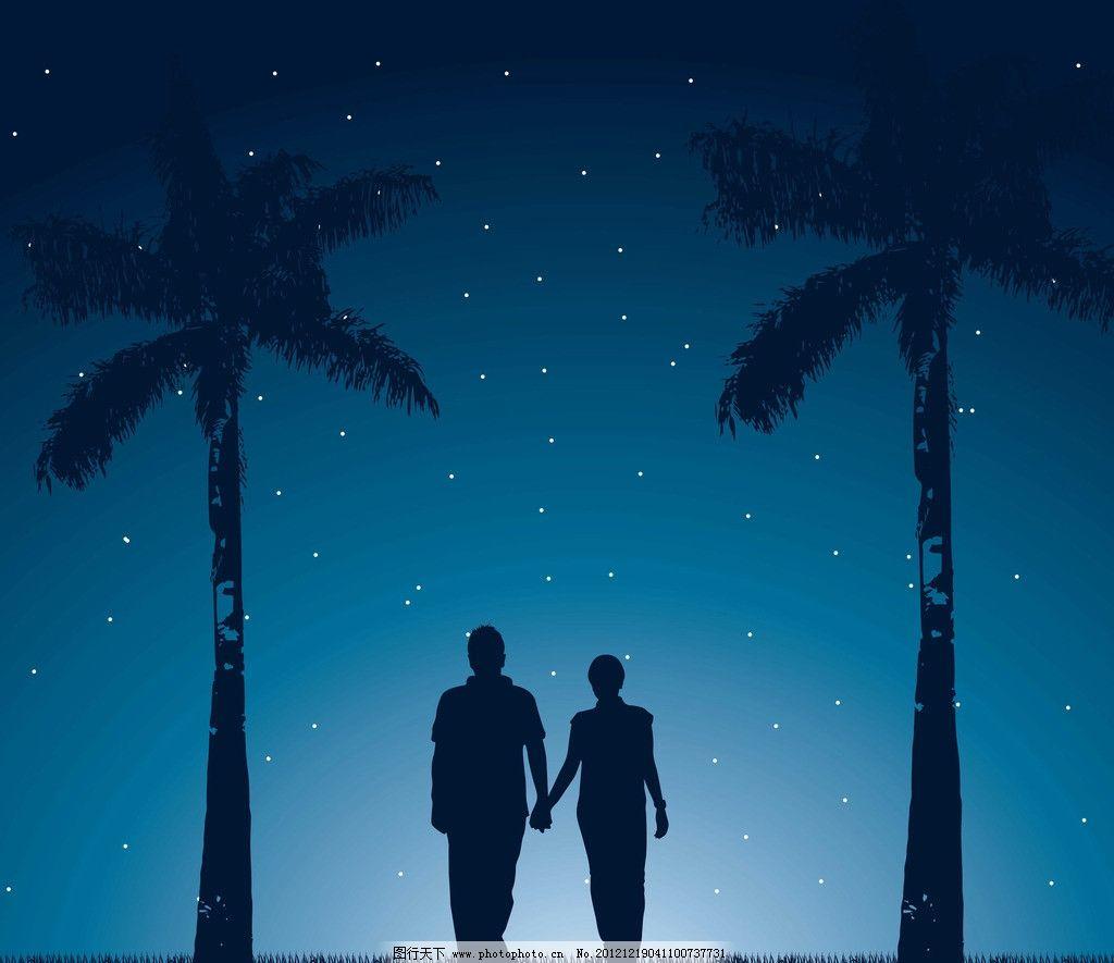 情侣 情侣剪影 接吻 矢量人物 星空 矢量情侣 人物矢量素材 妇女女性