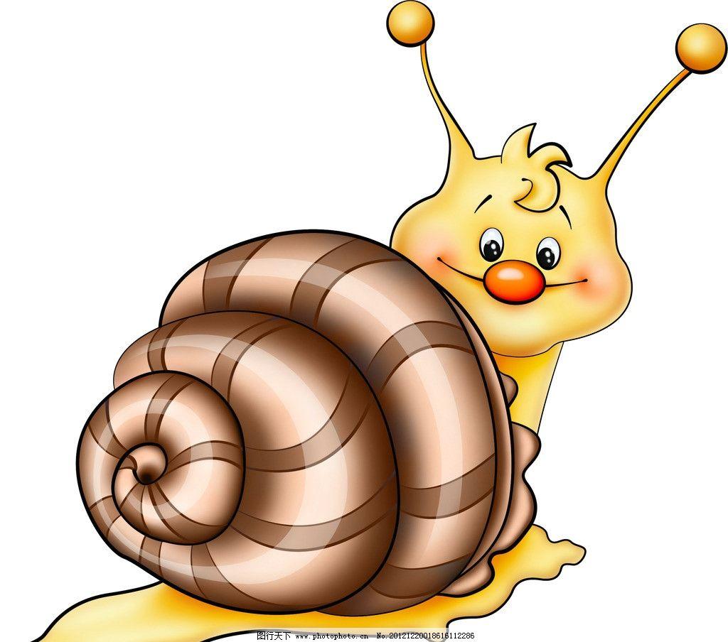 高清手绘蜗牛素材图片