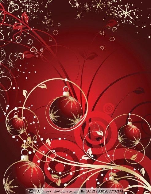 圣诞背景 欧式花纹 花边 金色花纹 雪花 闪光 圣诞礼物 光线