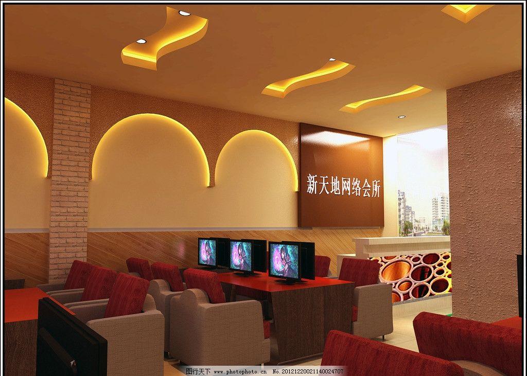 网吧前台 前台 电脑 墙面装饰 造型吊顶 网吧形象墙 网吧效果图 3d
