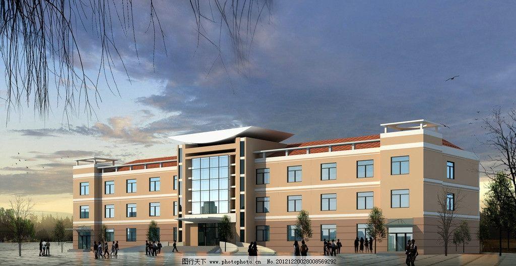 办公楼效果图 办公楼 服务中心        村委办公室 建筑设计 环境设计