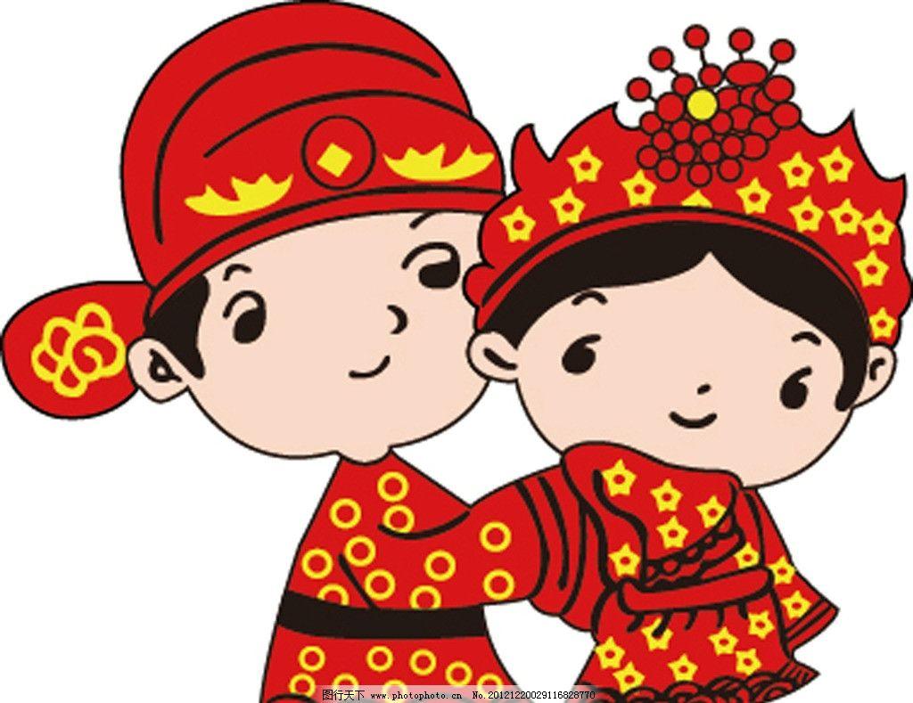 古典矢量新郎新娘卡通图图片