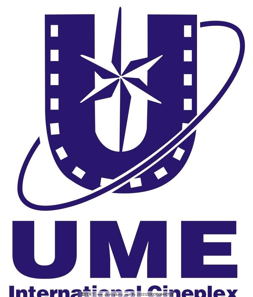 电影院logo_logo logo 标识 标志 设计 矢量 矢量图 素材 图标 841_987