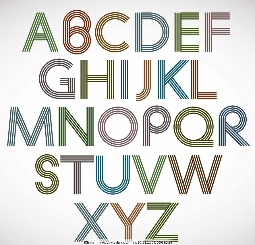 时尚线条字母 线条 字母 拼音 英文 字体 装饰 设计 素材 时尚 潮流