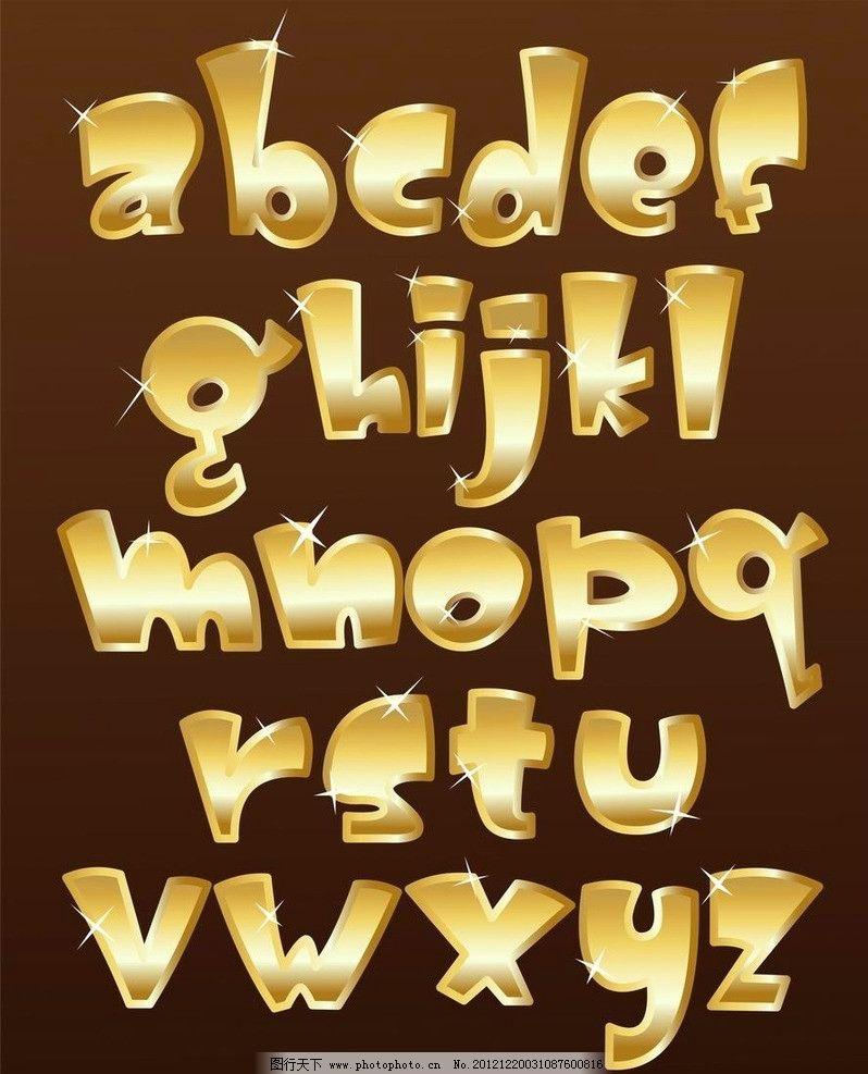 卡通金色字母 金色 黄金 卡通 可爱 字母 拼音 英文 字体 装饰 设计