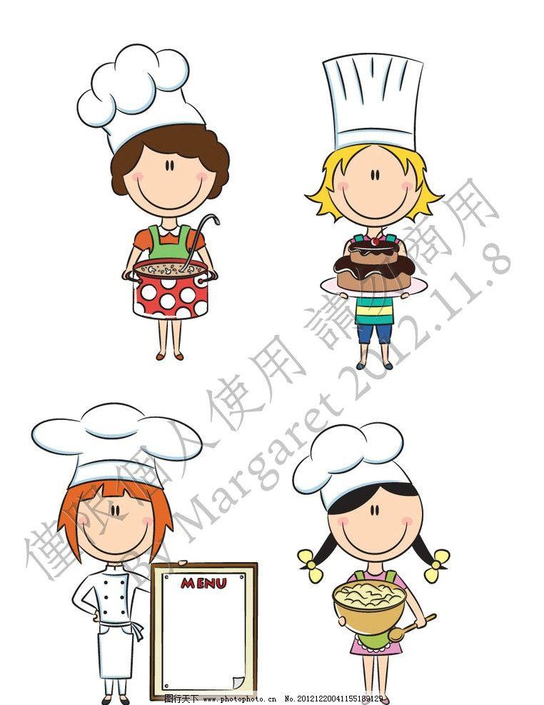 卡通大厨妈妈 厨师 手绘 下厨 母亲 围裙 菜单 菜汤 浓汤 长柄勺