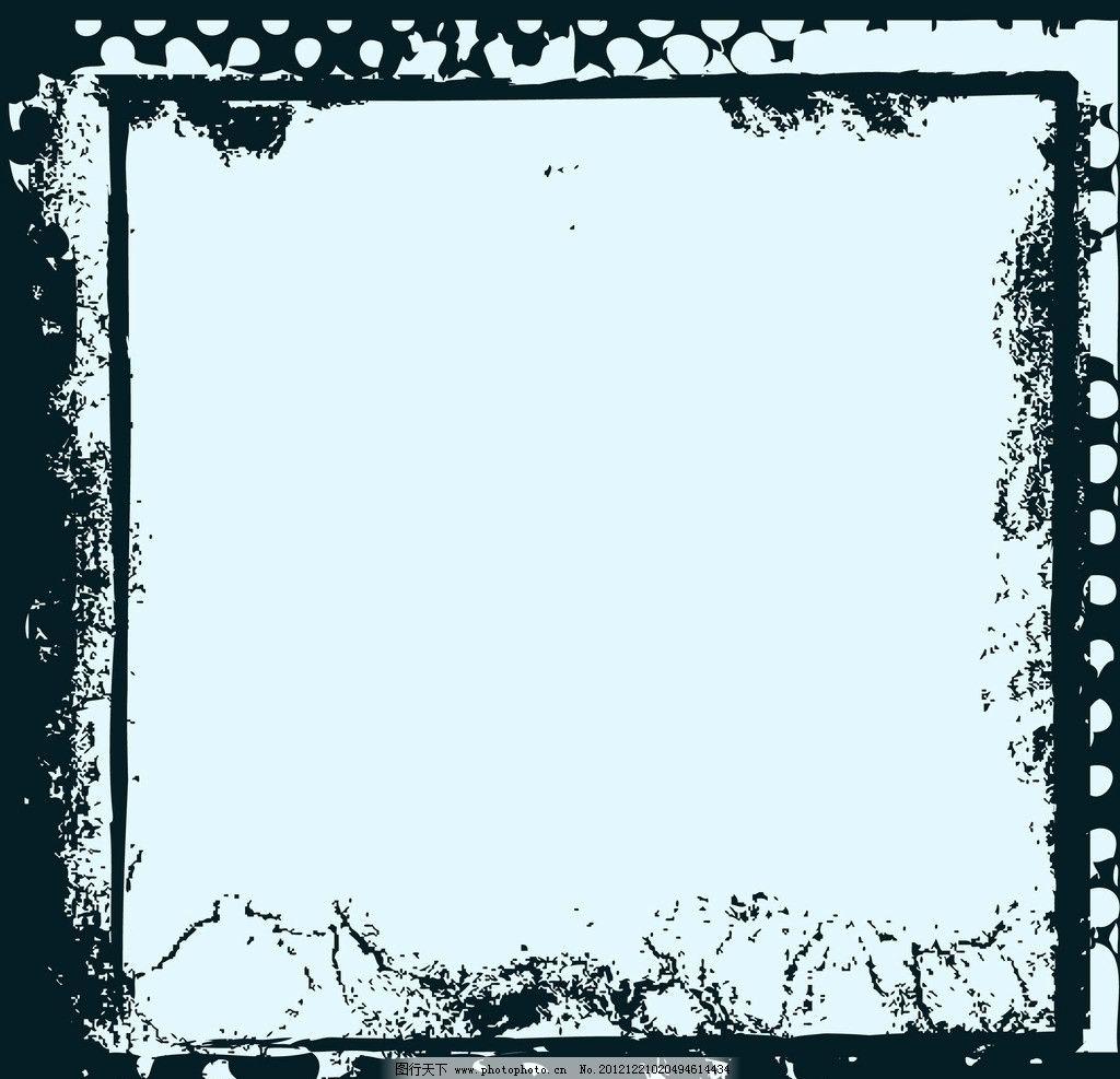 边框相框 照片 照片框 边框 相框 底纹边框 底纹相框 矢量 边框底纹