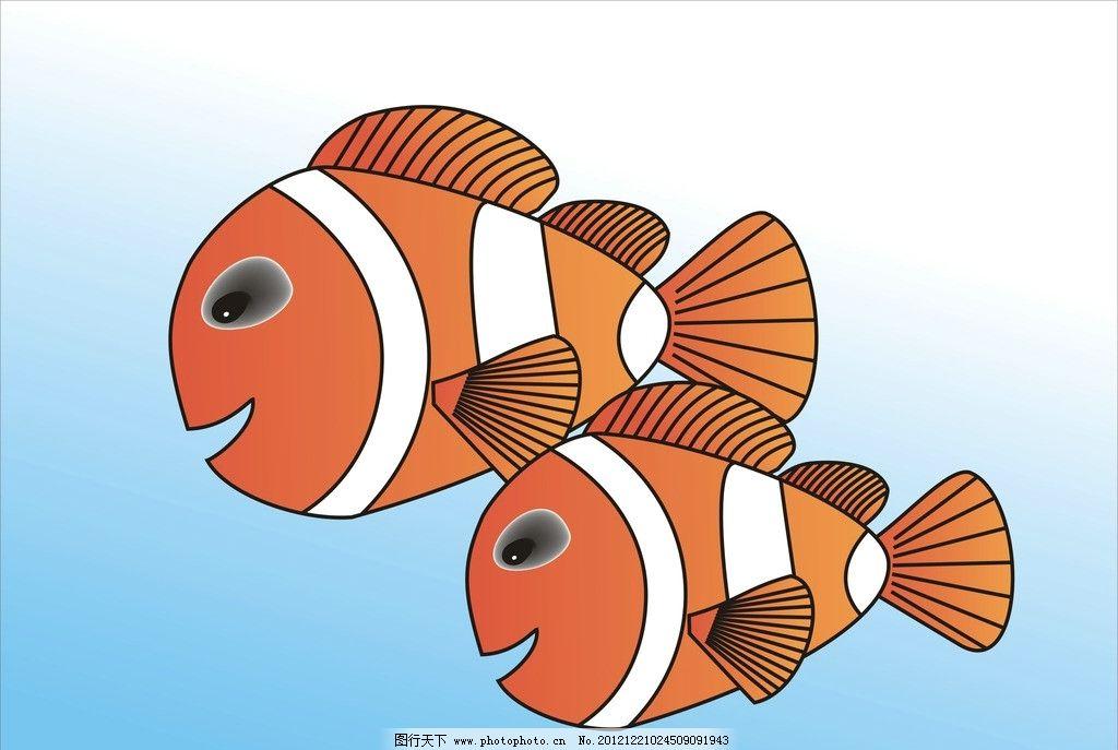 可爱的小鱼 海洋生物 水中的鱼 自然生物 家禽家畜 生物世界 矢量 cdr