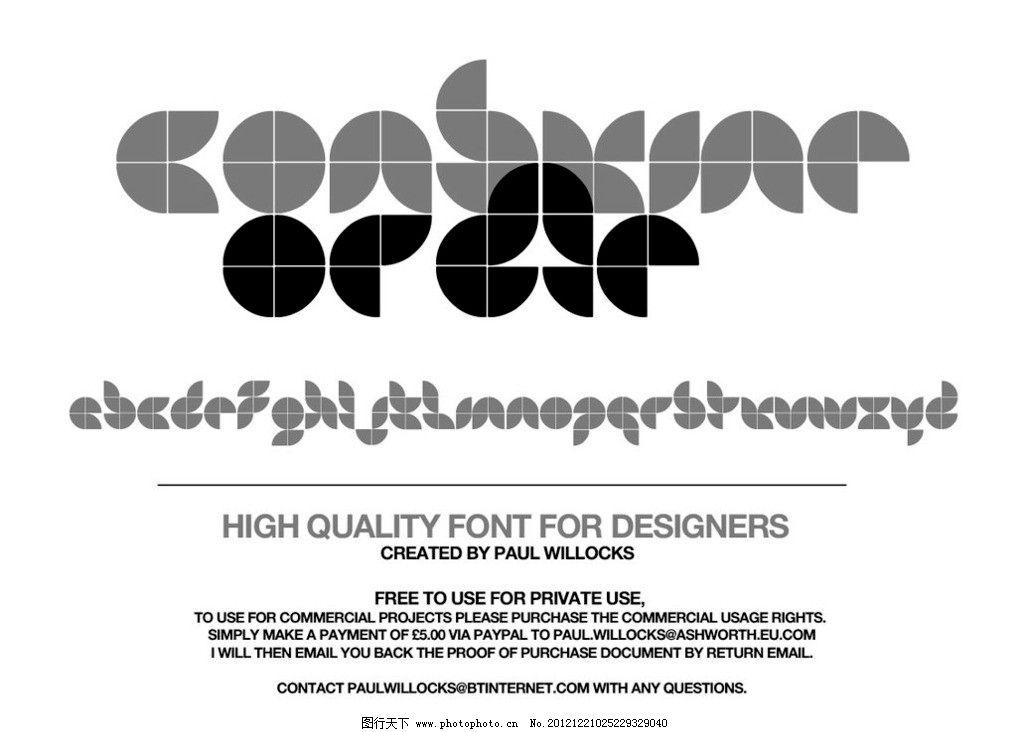 英文创意字体 字体 英文图片