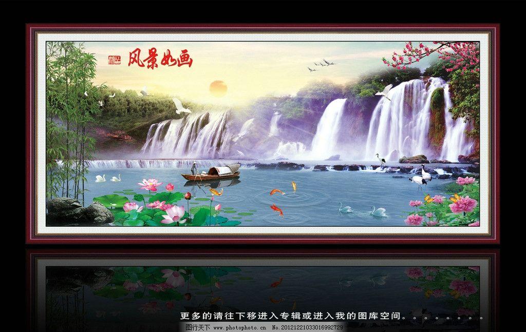 山水 江山如画 瀑布风景 山水瀑布 高山流水 风景 仙鹤 白鹤 鹿 石头