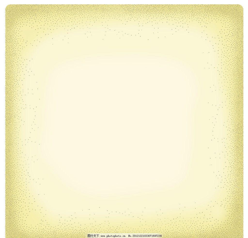 斑点边框图片 斑点背景 点点 圆点 边框 斑点 画框 底纹 psd分层素材