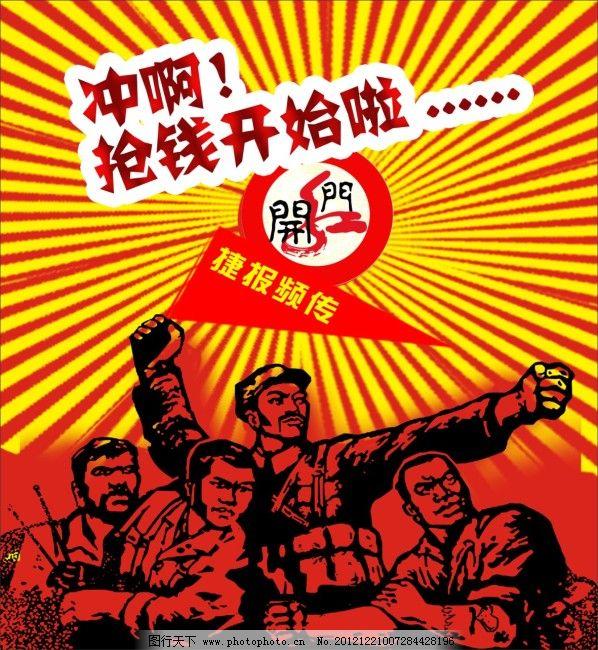 http://pic25.photophoto.cn/20121221/0023007284428196_b.jpg
