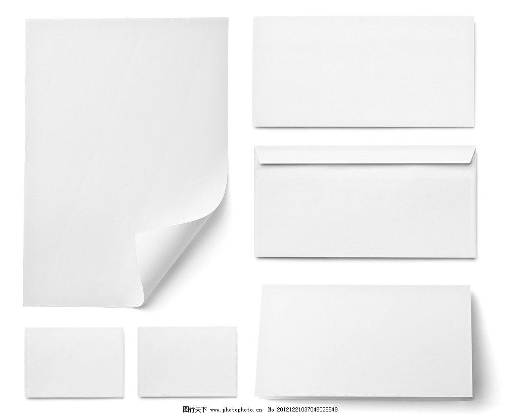 空白信封 信封信纸 信封模板 信纸模板 纸张 空白信纸 信封设计 生活图片
