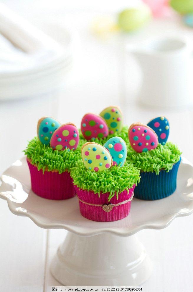 蛋糕 糕点 西点 生日蛋糕 卡通 彩蛋 爱心 桃心 西餐美食 餐饮美食