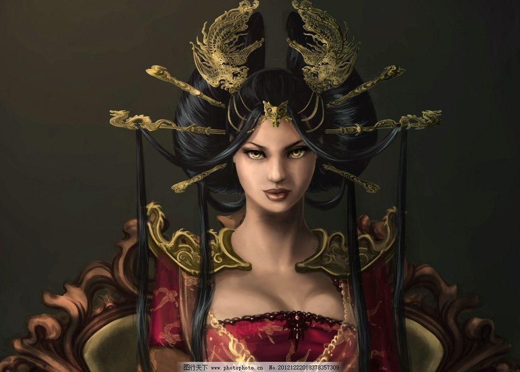 游戏美女 女王 动漫 网游 御姐 古装 手绘 霸气 动漫动画