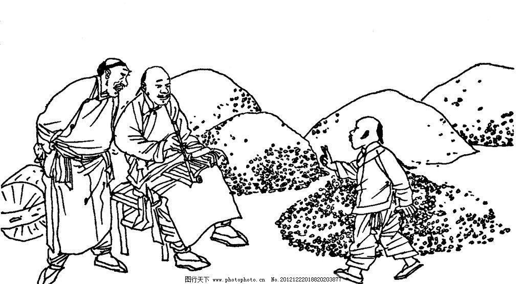 古代人物线条图图片